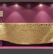 Arheologija Postav