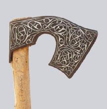 Staro oružje i oprema