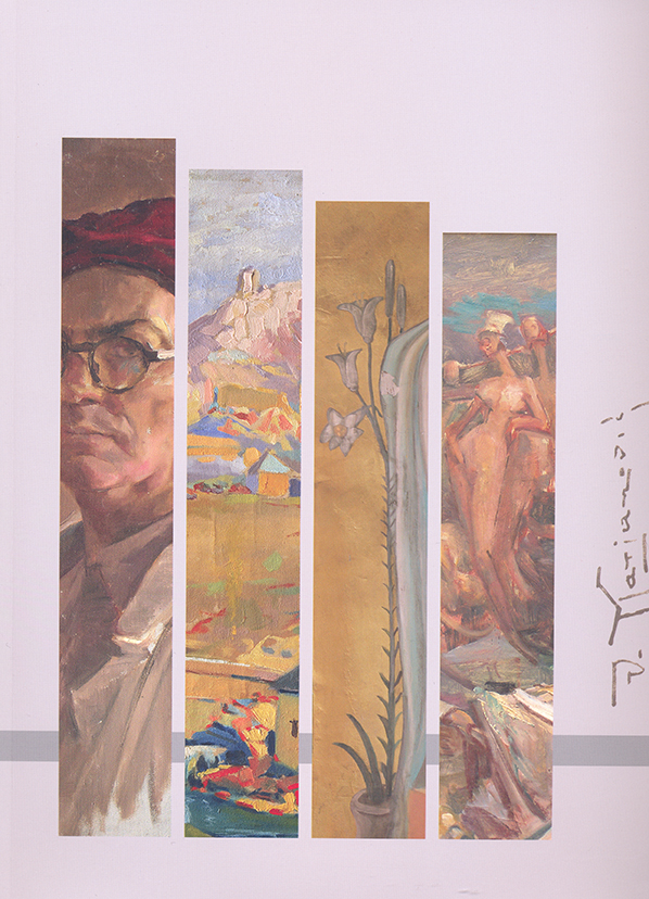 Vlado Marjanović-katalog